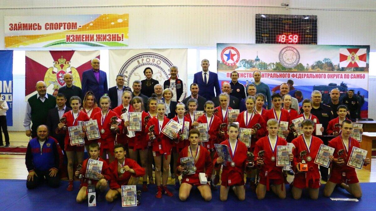 Чемпионат ЦФО по самбо стартовал при поддержке Росгвардии во Владимирской области